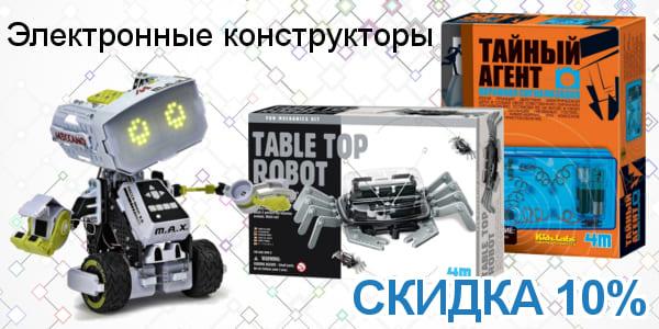 """Пример акции в магазине """"Ласточка"""""""