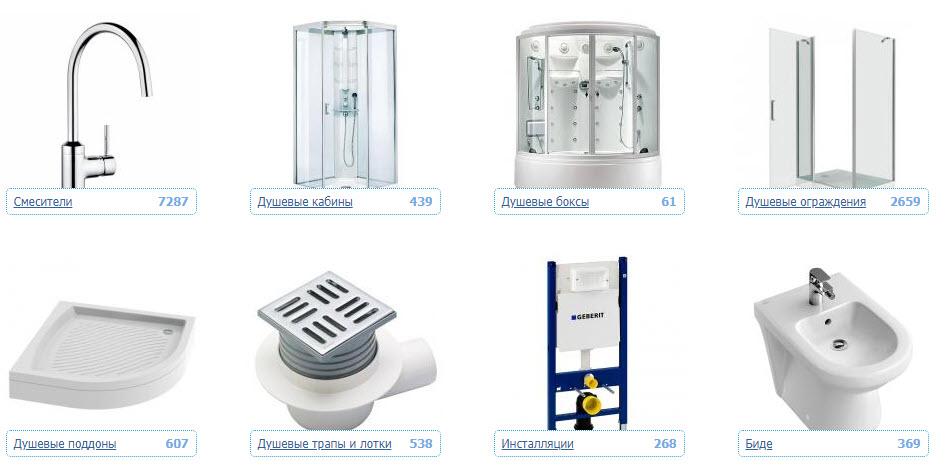 Виды сантехники в интернет-магазине Santehnila-Tut
