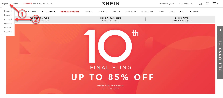 Магазин Shein на русском языке