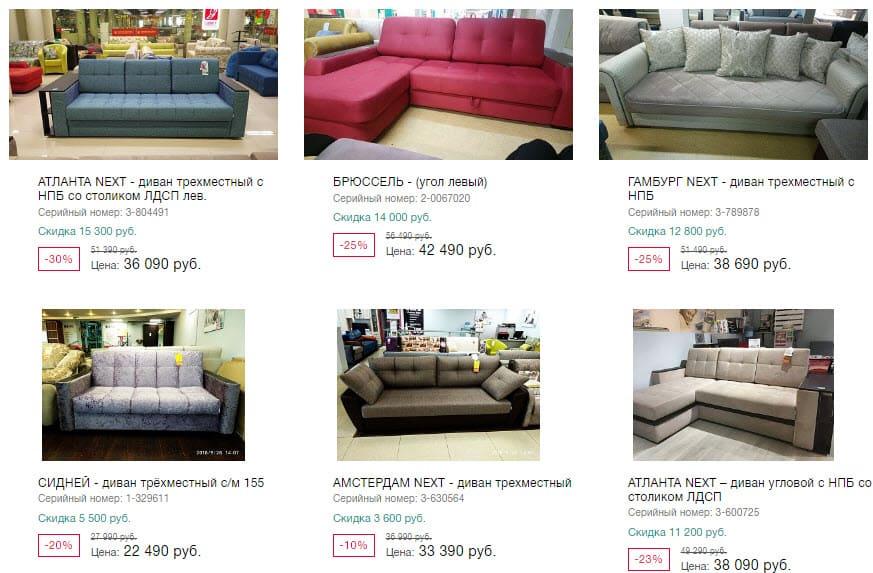 """Распродажа мебели в онлайн-магазине """"Цвет Диванов"""""""