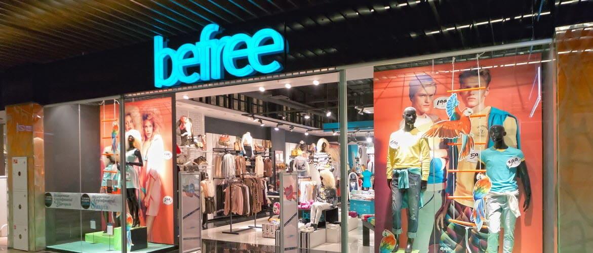 Befree - интернет-магазин молодёжной одежды по доступным ценам