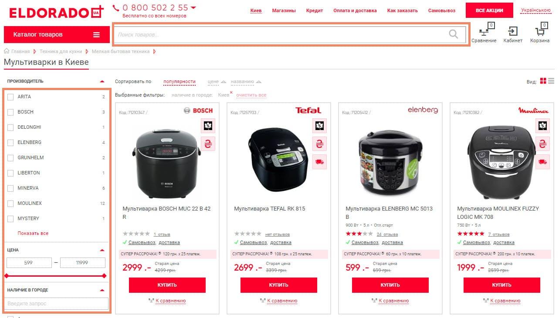 Инструменты поиска товаров в гипермаркете Eldorado