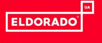 Eldorado.ua - украинский интернет-гипермаркет №1 в сегмент бытовой техники и электроники