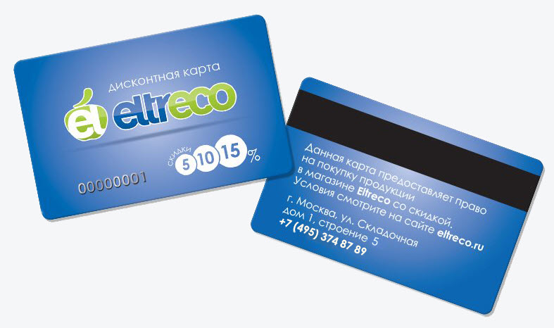 Дисконтная программа Eltreco