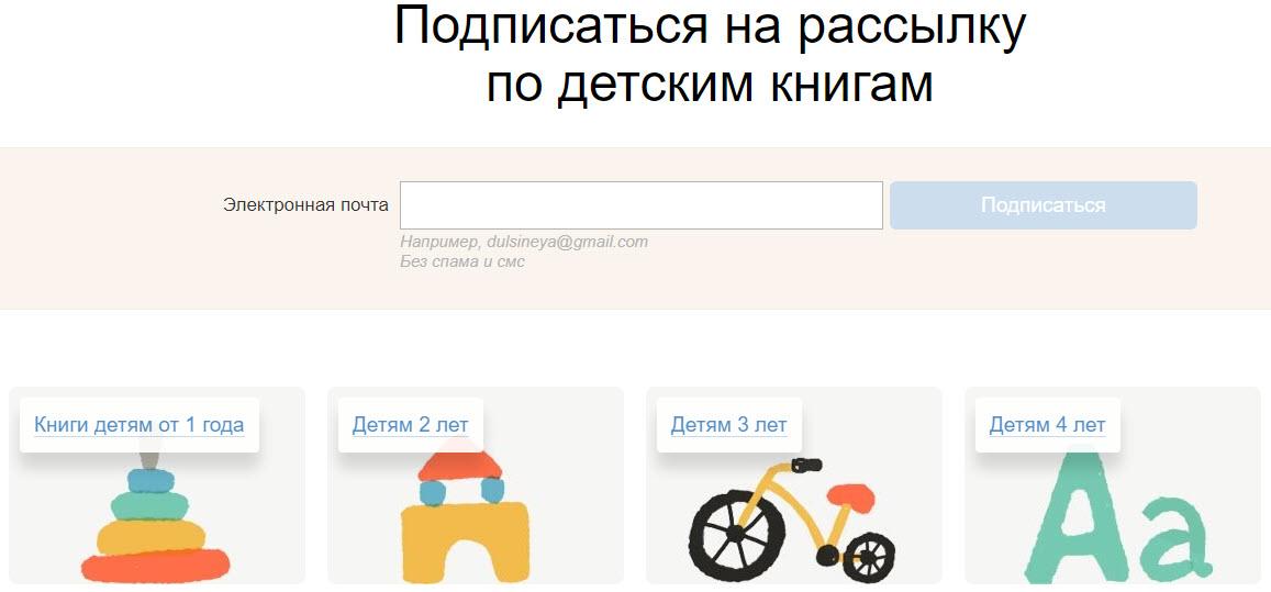 """Детская литература в издательстве """"МИФ"""""""