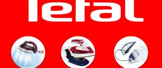 Tefal - интернет-магазин качественной посуды и бытовой техники от французского производителя.