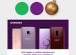 Подарки от МегаФона: 20% скидка на Samsung. Только 2 дня!