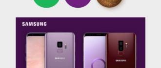 Мегафон: 20% скидка на Самсунг