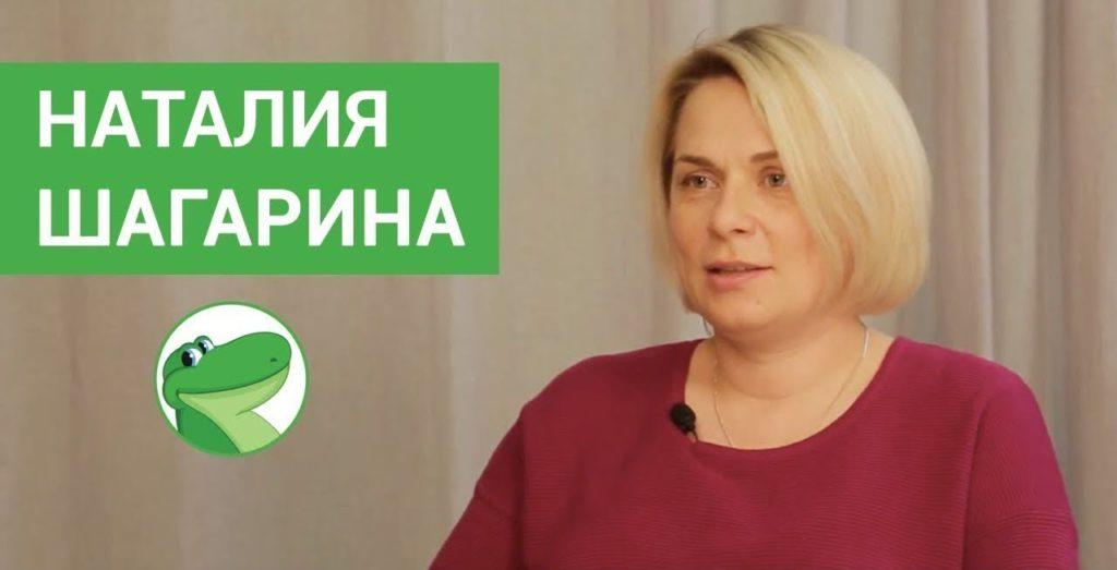Наталья Шагарина - основательница Едадил