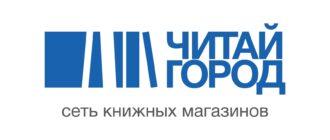 """Кэшбэк в """"Читай-город"""""""