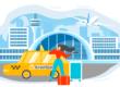 Трансфер в аэропорт и отель в Киви Такси с кэшбэком