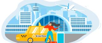 Киви такси - один из ведущих сервисов по бронированию трансферов