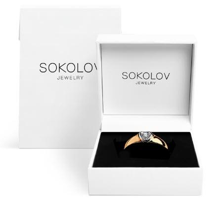Фирменная упаковка ювелирных изделий в магазине Sokolov